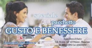 Condivisione Pacchetto Gusto & Benessere